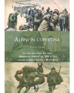 Gianni Oliva, Alpini in copertina, Gaspari, 2014