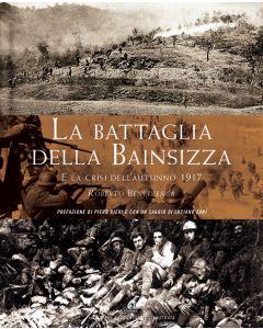 Roberto Bencivenga - La battaglia della Bainsizza