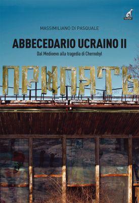 ABBECEDARIO UCRAINO II Dal medioevo alla tragedia di Chernobyl - Massimiliano Di Pasquale