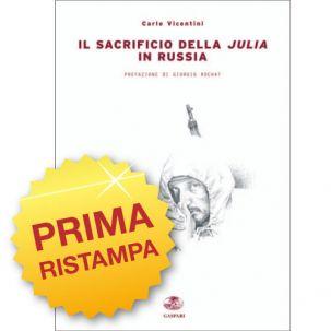 Carlo Vicentini - IL SACRIFICIO DELLA JULIA IN RUSSIA