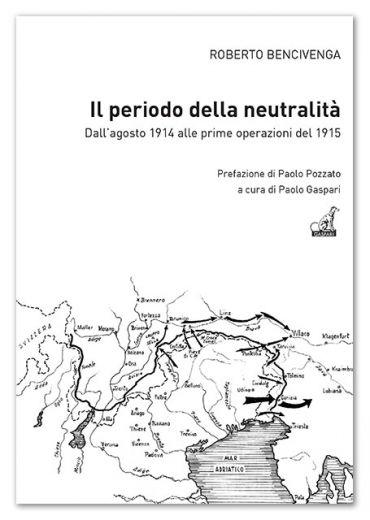 Roberto Bencivenga, Il periodo della neutralità, Gaspari, 2014